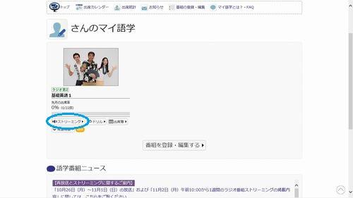 20151019_shinki_my_gogaku_mark