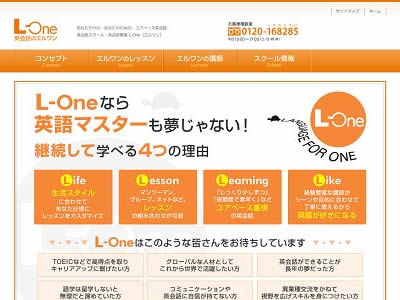 l-one