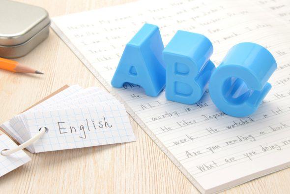 英単語を覚えるイメージ